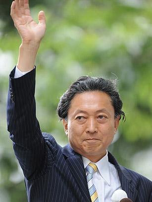 Юкио Хатояма