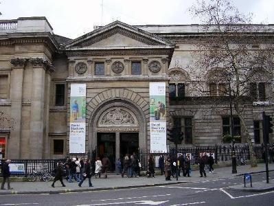 Национальная портретная галерея