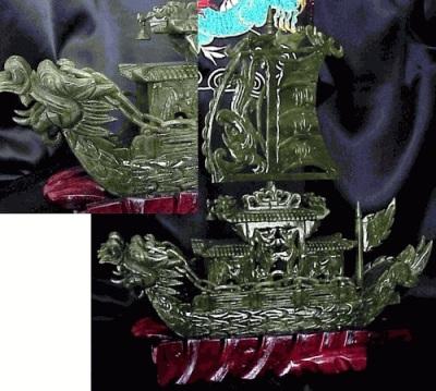 Корабль с головой дракона