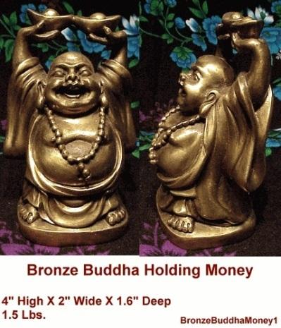 Смеющийся Будда (Хоттей)