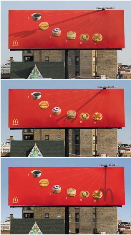 Креативная Реклама 5