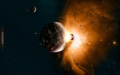 Галактический удар планет