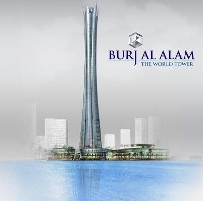 Бурж Аль Алам