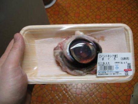 Глаза тунца