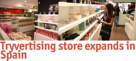 Магазины образцов продукции