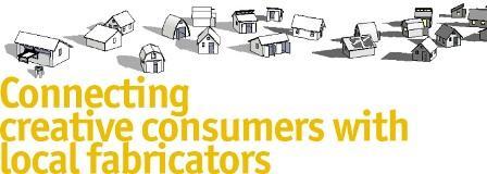 Объединение креативных потребителей