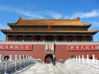 Пекин. Китай