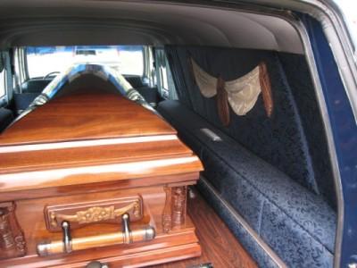 Гроб вашего мужа