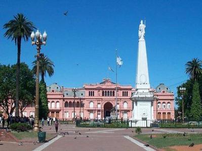 Розовый дом Каса Росада (Casa Rosada)