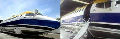 Лимузин «Самолет»