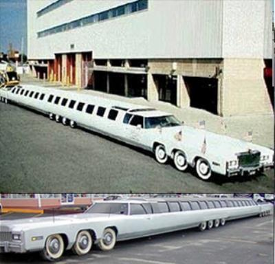 Лимузин «Самый длинный»