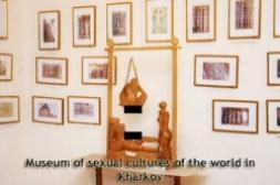 Музей сексуальных культур мира в Харькове