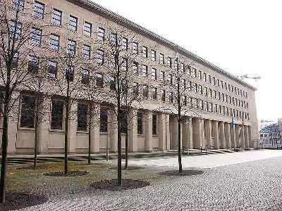 Рейхcбанк. Берлин