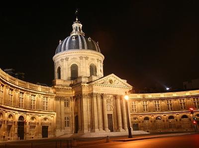 Тулонский банк. Франция