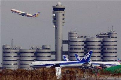 Международный аэропорт Ханеда
