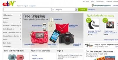 eBay – изменил способ покупки и продажи вещей