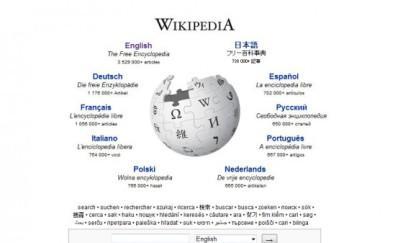 Wikipedia – заменила нам словари и учебники