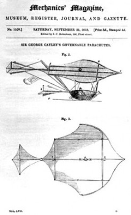 Первый аэроплан