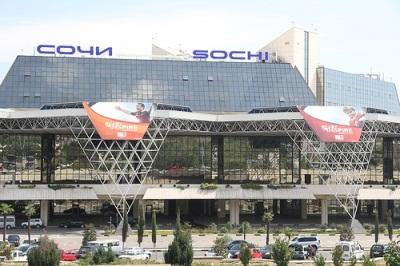 Сочинский международный аэропорт