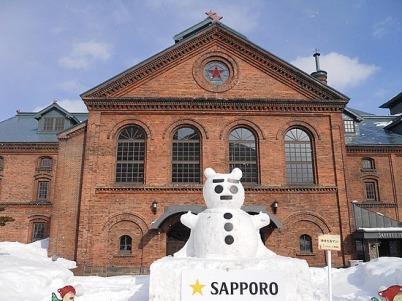 Музей пива Саппоро